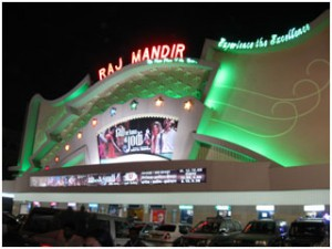 Raj-Mandir-Cinema-Jaipur-India
